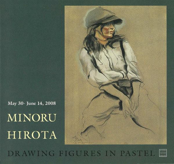 広田稔2008年度作品集 Minoru Hirota in 2008