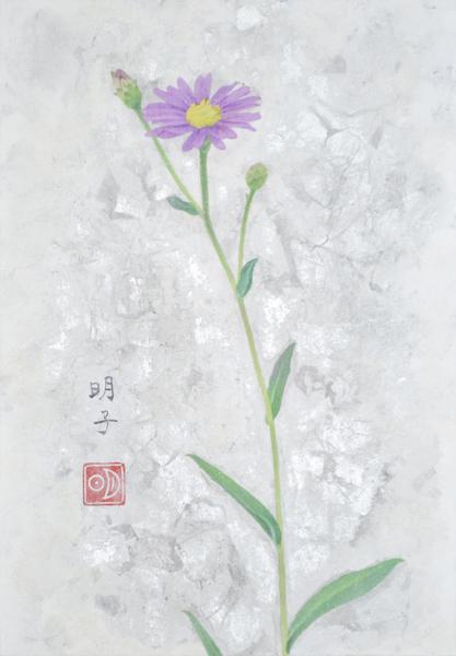 あえかに咲く