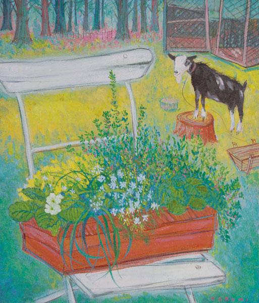 山羊のいる庭