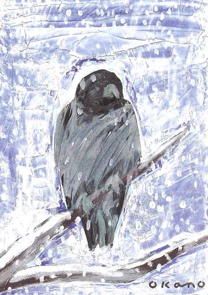 冬の哲学者