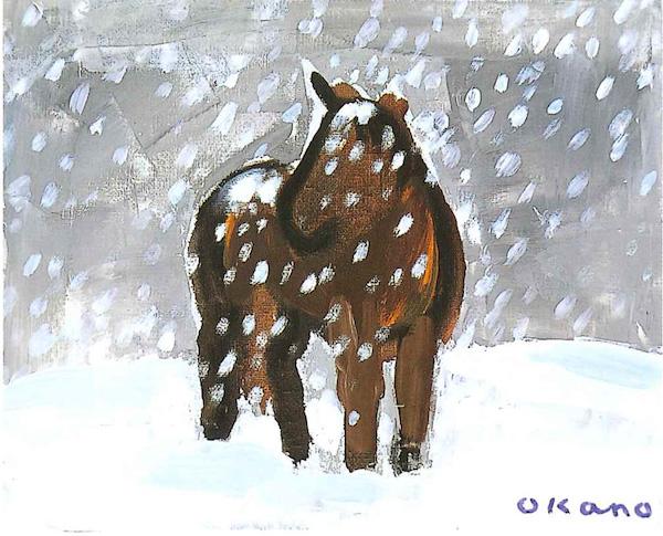 遠くを見る馬
